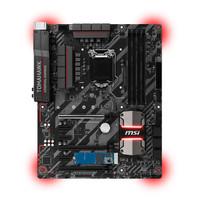 kualitas bagus MSI Z270 Tomahawk OPT BOOST (LGA1151, Z270, DDR4)
