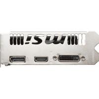 kualitas bagus MSI Radeon RX 560 4GB DDR5 - AERO ITX 4G OC