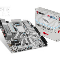 MSI B250M MORTAR ARCTIC (Socket 1151)