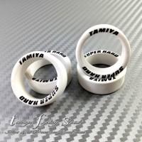 Rep Tamiya 95080 Super Hard Tires / Ban M (Lettering ) White- BMM19