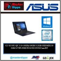 ASUS Zenbook UX430UN-Ci7-16GB-SSD-MX150-14INCH-WIN10 - blue