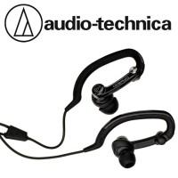 Audio-Technica ATH Sport | Waterproof Earphone Headset Water Resistant