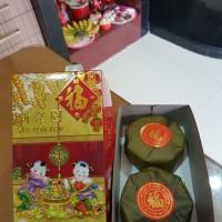 Dodol Cina Kue keranjang Sin Lok Yen Bungkus Daun Pisang