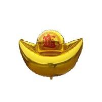 Balon Foil Koin Emas Gold Coin Foil Balloon Dekorasi Imlek