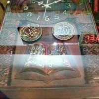 Jam Dinding Diamond Kaligrafi Emboss Printed Kotak Besar