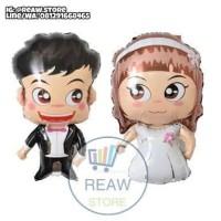 Balon Foil Pengantin / Bride & Groom Bentuk Orang Lucu