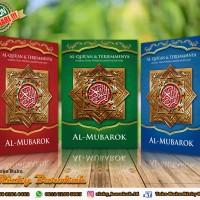 Al Quran Al Mubarok Terjemah Hard Cover A5 New (Tulisan Lebih Besar)