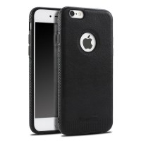 NEW ! Leather Armor Hard Soft Case Cover Casing Iphone 6 6s Plus 5.5