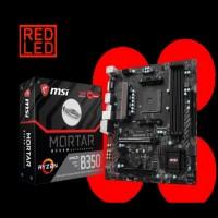 MOTHERBOARD MSI B350M Mortar (AM4,DDR4,USB3.1,SATA3)