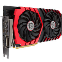 (Murah) MSI GeForce GTX 1060 Gaming X 3GB DDR5