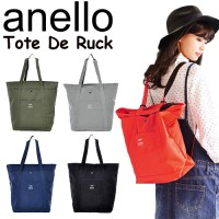 Anello 2Way Tote & Backpack