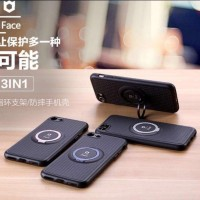 Soft Case Iface Xiaomi Redmi Note 5a i-face ring Softcase silikon Case
