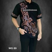 Model Baju Batik Modern   Kemeja Pria   Kemeja Batik Murah Batik Kerja