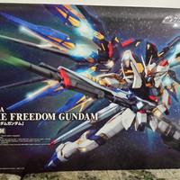 PG Strike Freedom Gundam Bandai jabodetabek only