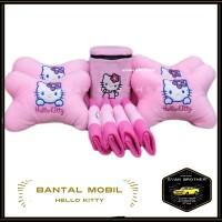 Paket Bantal mobil Hello Kitty dan Tempat sampah Hello Kitty
