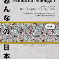 Uranus Pustaka Lintas Budaya - Minna No Nihongo I Terjemahan