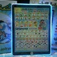 Playpad Muslim 4 Bahasa Belajar Mengaji Baca Doa Anak Sholat