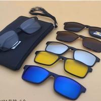 Kacamata 5 In 1 Magnet Sunglasses / Paket Kaca Mata Fashion Unisex - K