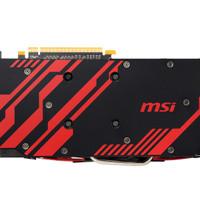 New MSI Radeon RX 580 8GB DDR5 - Armor MK2 8G OC