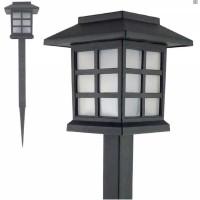 Japan Solar Light Lampu Taman LED Tancap Model Rumah Tenaga Matahari