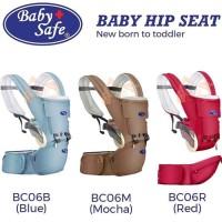 Baby Safe - Baby Hip Seat BC06 - Mocha