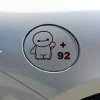 Stiker Mobil Tutup Tangki Bensin Baymax 92 Pertamax Car Fuel Sticker