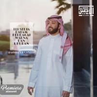 AL ASEEL PREMIUM KATUN DEWASA - Jubah Gamis Arab Pria Premium Koko