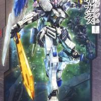 Full Mechanic Gundam Bael