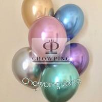 Balon Latex Karet Metalik / Metalic Balloon CHROME 12inch