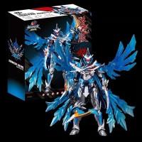 Kamen Rider Armor Hero Hunter Aquilla Inc Base + Wing weapon AULDEY