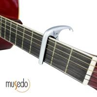Capo Gitar Klasik Impor High Quality Classical Guitar Capo Musedo MC-6