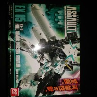 MSG Assault Kingdom EX 05 RX-0 FULL ARMOR UNICORN GUNDAM [FULL WEAPON]