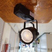 Lampu Sorot LED / Lampu Spot Light Hitam MURAH !! ( REL / TRACK Mr16 )