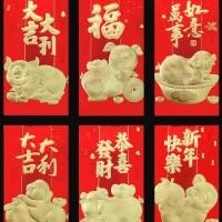 2019 Angpao Merah Babi Emas Tahun Baru Imlek Angpao Imlek Grosir