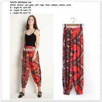 Celana Panjang Karet Santai Jogger Batik Katun Wanita K Limited