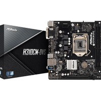 ASRock H310CM-DVS (LGA1151, H310, DDR4, USB3.1, SATA3)