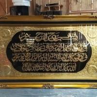 Kaligrafi Ayat Seribu Dinar Kuningan Asli Ornamental Timbul Mewah