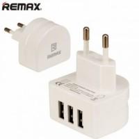 Remax Travel Charger Crescent Moon RP-U31 3 Port USB 3.1A - Putih