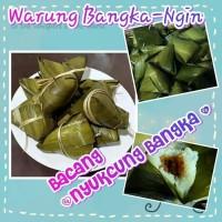 Bacang (nyukcung) khas bangka, isi daging babi cincang (gosend only)