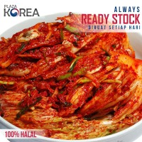 SAMWON - KIMCHI SAWI FRESH 500GR- Makanan Korea