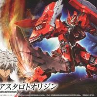 Bandai Gundam HG 1/144 Astaroth Origin