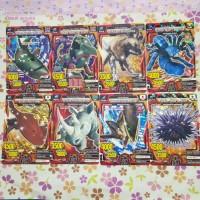 strong animal kaiser normal full set s1