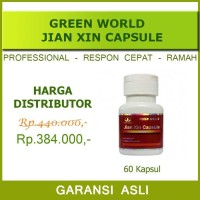 Jian Xin Capsule Green World