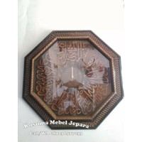 Jam Dinding Kaligrafi Kayu Jati _ (Diameter 70cm)