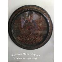 Jam Dinding Kaligrafi Al-Quran (Diameter 70cm)