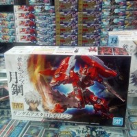 Hg Scale Model Gundam Astaroth origin (55464)