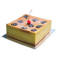 Lapis Legit Prune Cake