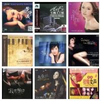 Mandarin Audiophile III format FLAC & FD 16 gb