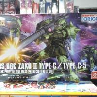 HG Origin Zaku II Type C/ Type C5 Bandai