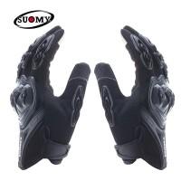 Sarung Tangan / Gloves Motor SU10 SUOMY